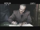 [天启——第二次世界大战]第一集 闪电战 《苏德互不侵犯条约》加快了希特勒扩张的步伐
