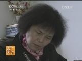 [农广天地]大蒲莲猪保种技术(20140312) (0播放)
