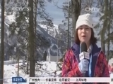 [残冬奥会]春天般温暖 残冬奥会没有失败者(世界)