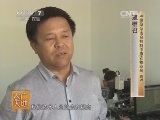养殖农广天地,二狼山白绒山羊养殖技术(20140325)