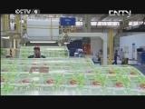 [食品技术]利乐包装盒包装纸的生产流程