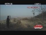 [影视同期声]《大河儿女》取景考究 为剧专门新建影视城