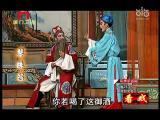 《琴珠怨》第七场 看戏 - 厦门卫视 00:24:49