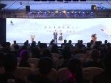 舌尖上的中国2 首映礼