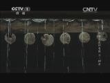 [舌尖上的中国 第二季]中国最后的职业割麦人