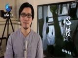 《舌尖上的中国》第二季主创访谈宣传片 00:02:01