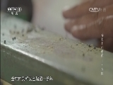[舌尖上的中国 第二季]一粒菜籽油的神奇之旅