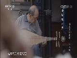 [舌尖上的中国 第二季]上海本帮菜功夫味觉之本