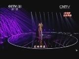 《中国梦 新歌展播》 20140502 《美丽中国梦》