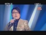 《中国梦 新歌展播》 20140504 《梦想星光》