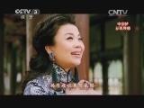 《中国梦 新歌展播》 20140505 《梦圆中国》