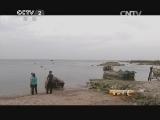 [生财有道]小海参 大财富(20140528)