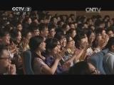 [生财有道]《中国创业榜样》走进中山大学(下)(20140530)