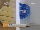 [农广天地]姬菇栽培技术(20140609)