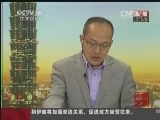 台湾:蒸汽火车复驶 吸引大批铁道迷 00:01:43