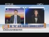 """逢""""马""""必反 民进党又要瘫痪立法机构 00:06:13"""