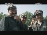 [视频]本台综合频道晚八点档播出电视剧《十送红军》第5、6集
