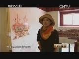 西藏林芝:羞女峰脚下的农家乐