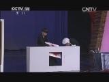 [看我72变]《做饭的历史》 表演:北京市海淀区培星小学