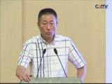 节目主创《中国汉字听写大会》总导演关正文发言