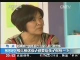 """蔡秀梅:献身南疆教育的""""校长妈妈"""" 00:04:34"""