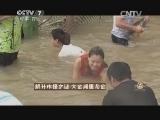 吴赞忠养鱼致富经,解开水怪之谜 大金湖里淘金