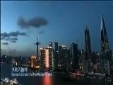 2014年中央电视台中秋晚会主题歌——海上明月    2014中秋晚会