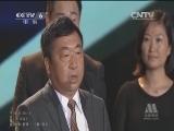 [第十二届中国长春电影节]评委会特别奖:《白日焰火》 《索道医生》