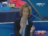 2014年世界女排锦标赛小组赛D组 比利时VS中国 20140926