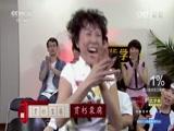 《2014中国汉字听写大会》 20140928 最佳个人晋级赛(精华版)