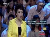 《2014中国汉字听写大会》 20141003 年度总决赛