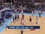 [NBA]中国赛10月15日:篮网VS国王 麦克勒莫集锦