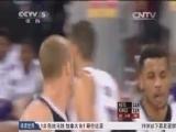 [NBA]加时分胜负 中国赛北京站篮网胜国王