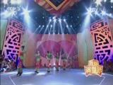 [我爱满堂彩]开场舞 表演:北京市朝阳区社区服务中心飘舞艺术团