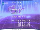 """《直面""""双十一""""》 20141111"""