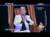 《中国好歌曲》 20141116 16:30