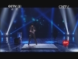 [我要上春晚]踢踏手技  表演:杨益金