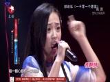 《中国梦之声 第二季》 20141123