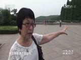 《1937南京记忆》 第三集
