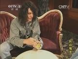 《环球驿站》 20141213 街头魔术 15:00