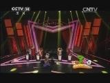 [看我72变]《中国好声音》 表演:北京市丰台一小