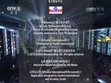 《中国正在听》 20141219