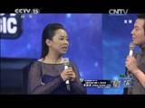 《全球中文音乐榜上榜》 20141220