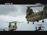 《军事科技》 20141220 反坦克火箭筒的前世今生