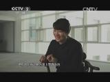 """《实战商学院》 20141221 """"掘金""""新三板"""