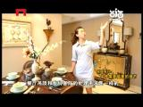 时尚生活家之第一地产 2014.12.23 - 厦门卫视 00:10:47