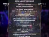 《中国正在听》 20141230 全国三强冠军之夜