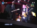《奔跑吧!——2015浙江卫视跨年晚会》 20141231 (2)