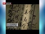 [北京您早]抗战史上的今天:1942.1.1 中国与盟国发表联合国家宣言
