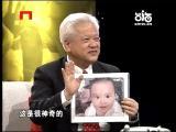 时尚生活家之天下父母 2015.01.07 - 厦门卫视 00:14:39